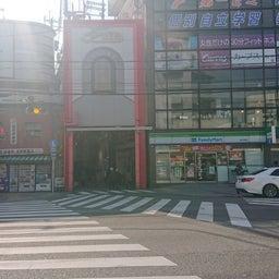 画像 大阪三大商店街散策♪ 東住吉区 駒川商店街へ初訪問! の記事より 1つ目