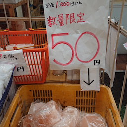 画像 大阪三大商店街散策♪ 東住吉区 駒川商店街へ初訪問! の記事より 15つ目