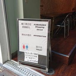 画像 大阪三大商店街散策♪ 東住吉区 駒川商店街へ初訪問! の記事より 22つ目