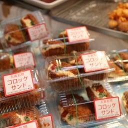 画像 大阪三大商店街散策♪ 東住吉区 駒川商店街へ初訪問! の記事より 21つ目