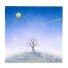 ♡2月9日満月です!浄化、手放し願いを叶えましょう♡の記事より