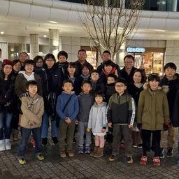 画像 1月25日(土)一善新年会 の記事より 3つ目