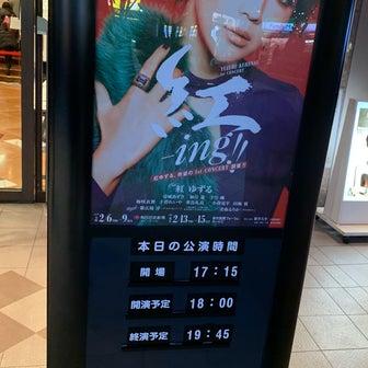 紅‐ing!! 2/6 大阪初日