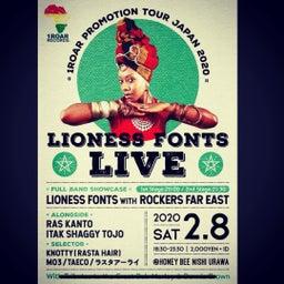 画像 Lioness Fonts Live @Honey Bee の記事より 1つ目