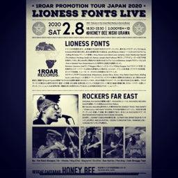 画像 Lioness Fonts Live @Honey Bee の記事より 2つ目