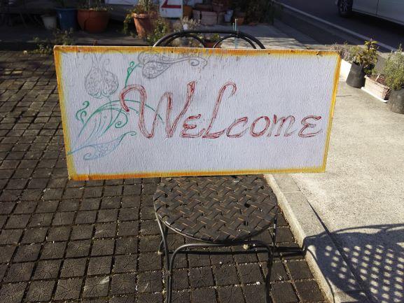 レシピレシピ Welcome