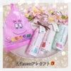 ◆◇2月のHAPPYプレゼント◇◆の画像