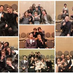 画像 IGREKPARIS New Year's party!!開催~ の記事より 3つ目