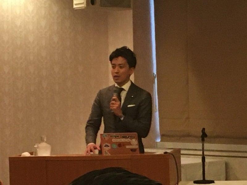 自民党愛知県連青年局長会議