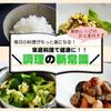 【お知らせ】東京・東急ハンズ池袋店にて講座を開催しますよー♪の画像