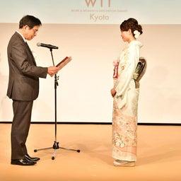 画像 京都府知事賞授賞式 の記事より 1つ目