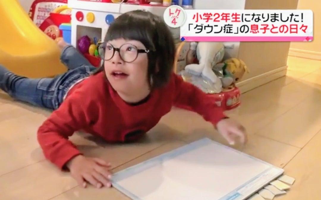 ブログ 奥山 よしえ 〈奥山佳恵さんの子育て日記〉17・勉強しなかった私が、なぜ息子には「勉強しろ」と言ってしまうのか