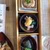 恋愛成就の鍵【寿司屋】の画像