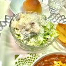 ★よしみほの糖質オフワンポイントメモ★〜2月の糖質オフ調理教室♪料理編〜の記事より