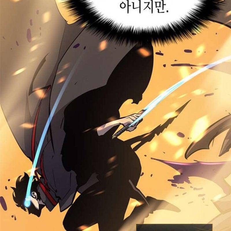 件 な アップ 韓国 レベル だけ 俺 【無料】『俺だけレベルアップな件』のあらすじと魅力を ネタバレ解説!最弱から成長していく姿がかっこよすぎる!