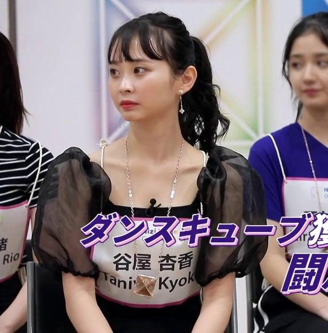 えりな 花田 虹プロジェクト|練習生プロフィールまとめ!出来レース(やらせ)?|おさこ屋