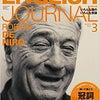 英文法「冠詞」の特集!があるENGLISH JOURNAL - 3月号の画像