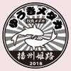 重要なお知らせ【ゆうきメダカ&めだか小屋紅】の画像