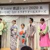 和歌山ディナーショーの画像