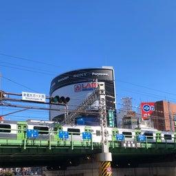 画像 新宿駅の天気と占い20.2.9 の記事より 4つ目