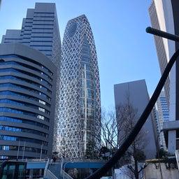 画像 新宿駅の天気と占い20.2.9 の記事より 2つ目