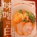 Welcome to kiyo1115's   食彩王国