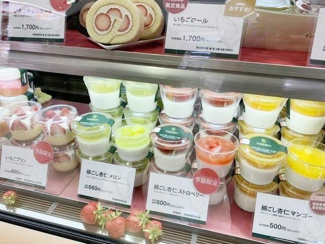 羽田 空港 第 二 ターミナル お 土産