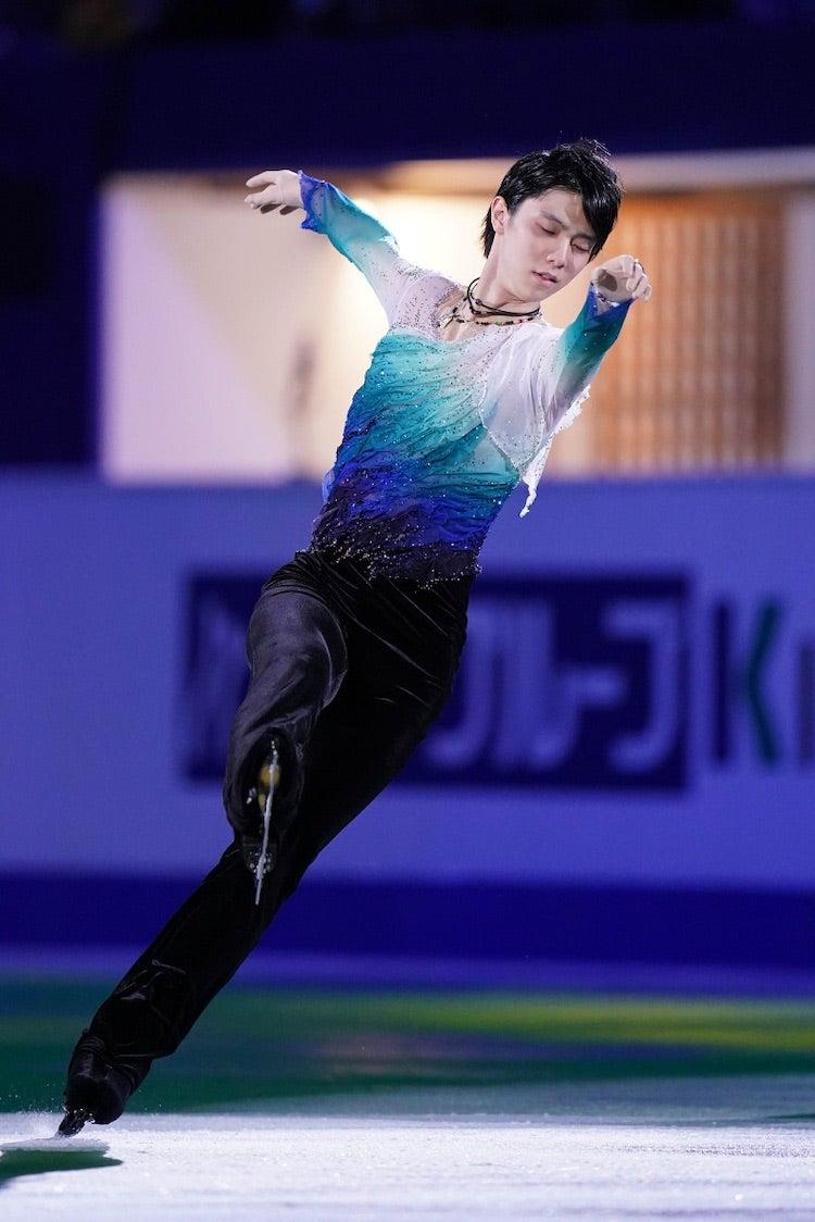 選手権 大陸 2020 フィギュア 4 スケート