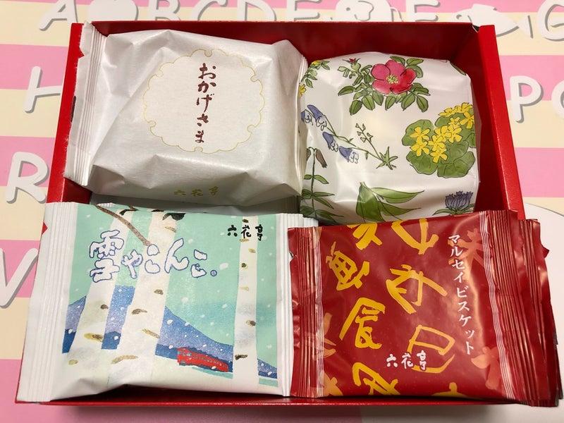 詰め合わせ 六花 亭 六花亭のお菓子 特別通販お取り寄せセット