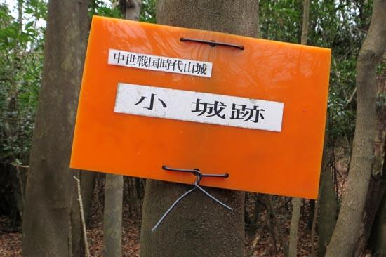 小城【12】