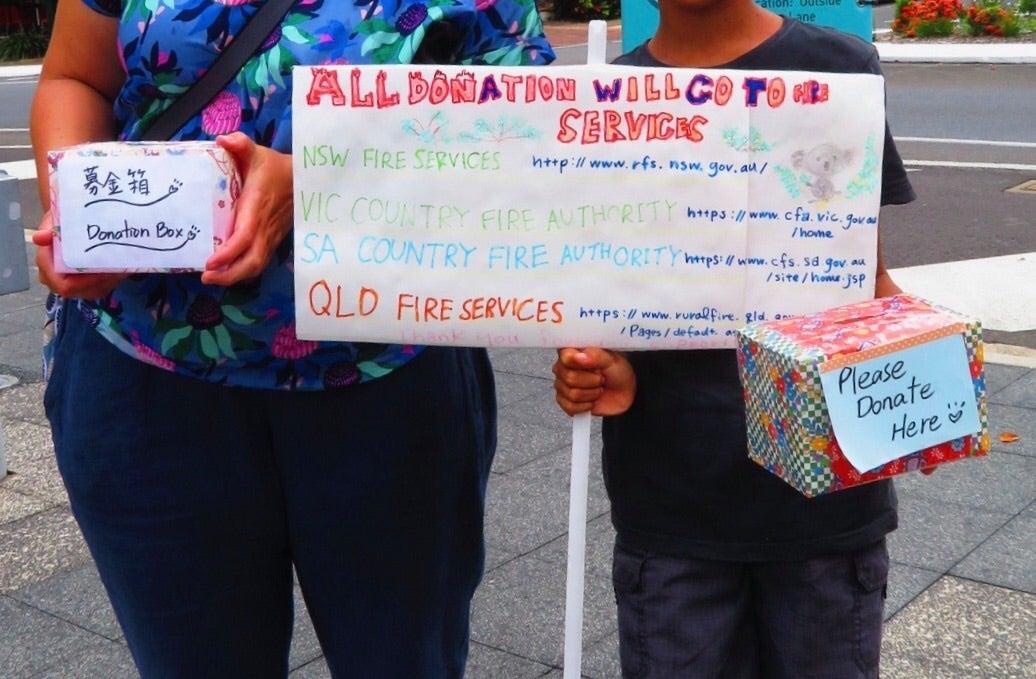 蘇生の上映会、オーストラリア山火事支援のイベントのことの記事より