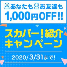 20200210FRD109110001