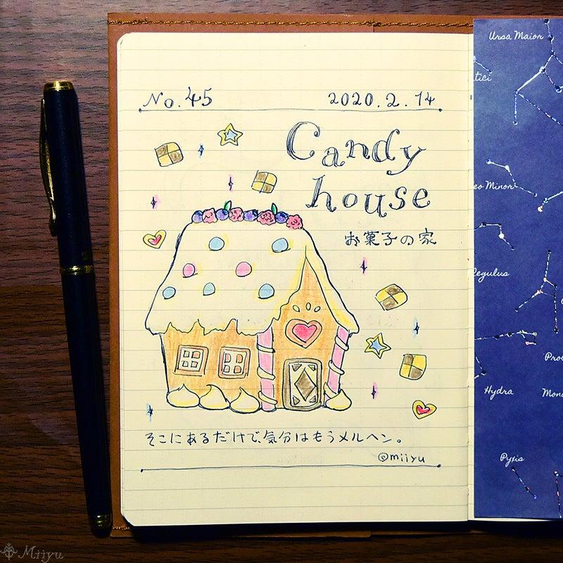 No 45 お菓子の家 366日のゆるかわファンタジーイラスト 幻想ステラニアーかわいいファンタジー届けますー
