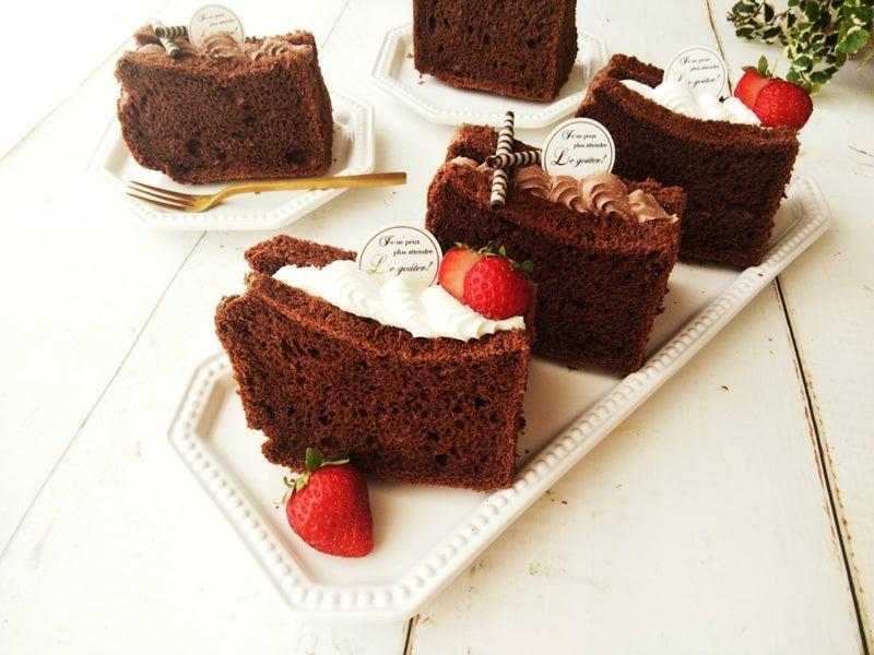 ケーキ ココア シフォン 美味しいココアシフォンケーキの作り方。上手に作るコツを紹介!