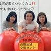 【レポ】初めまして!!の画像