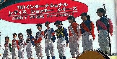 1995年の日本競馬