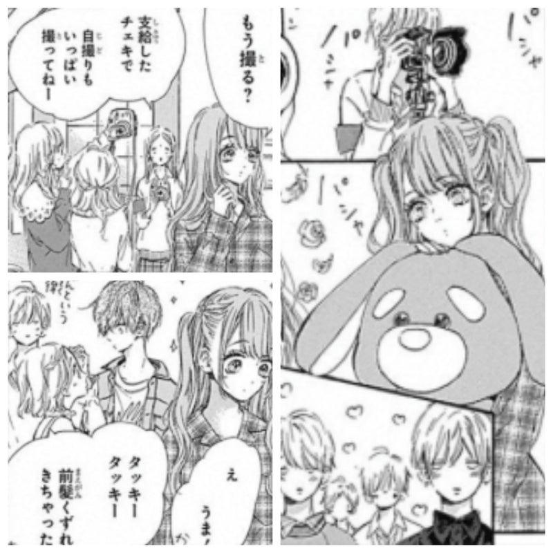 ハニー レモン ソーダ 13