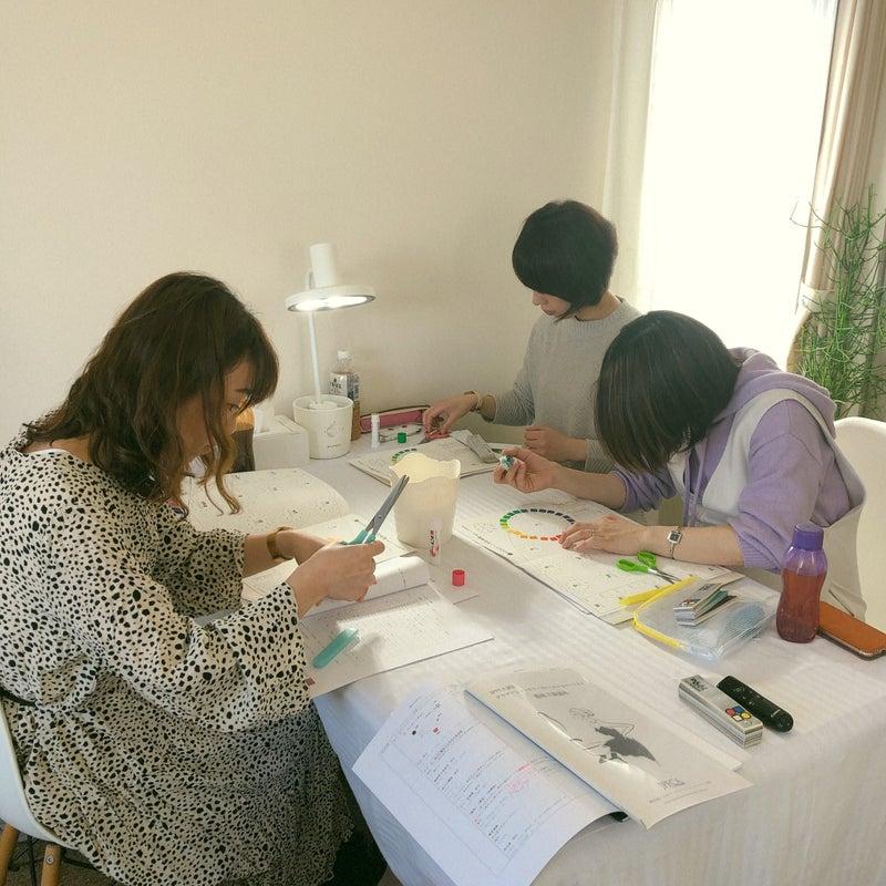 札幌市JPFCAパーソナルカラーリスト養成講座