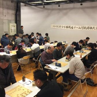 第29回NHK杯職場チーム対抗戦 結果