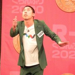 画像 【イベントレポート】東京準々決勝2月10日@ルミネtheよしもと の記事より 15つ目
