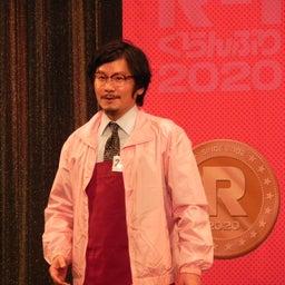 画像 【イベントレポート】東京準々決勝2月10日@ルミネtheよしもと の記事より 30つ目