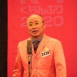 画像 【イベントレポート】東京準々決勝2月10日@ルミネtheよしもと の記事より 28つ目