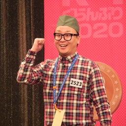 画像 【イベントレポート】東京準々決勝2月10日@ルミネtheよしもと の記事より 23つ目