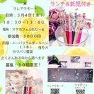 ◆にゃんこシリーズ◆の記事より