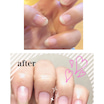 綺麗な爪に憧れる 爪のピンクの部分を伸ばす