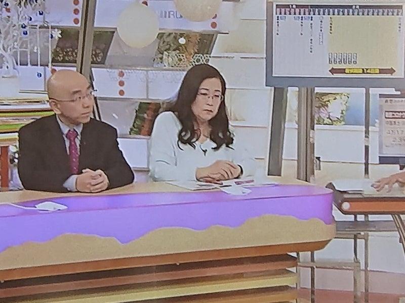 ひる おび 田崎