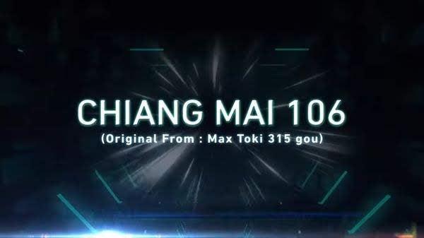 チェンマイ 106