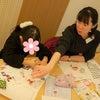 【開催レポ】親子で逆算@東京 Step②の画像