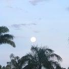 夕焼けと満月と朝日〜自然とのつながりの記事より