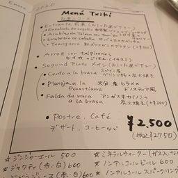画像 お気に入りのバスク料理有名店♪ 靱本町 エチョラ の記事より 1つ目